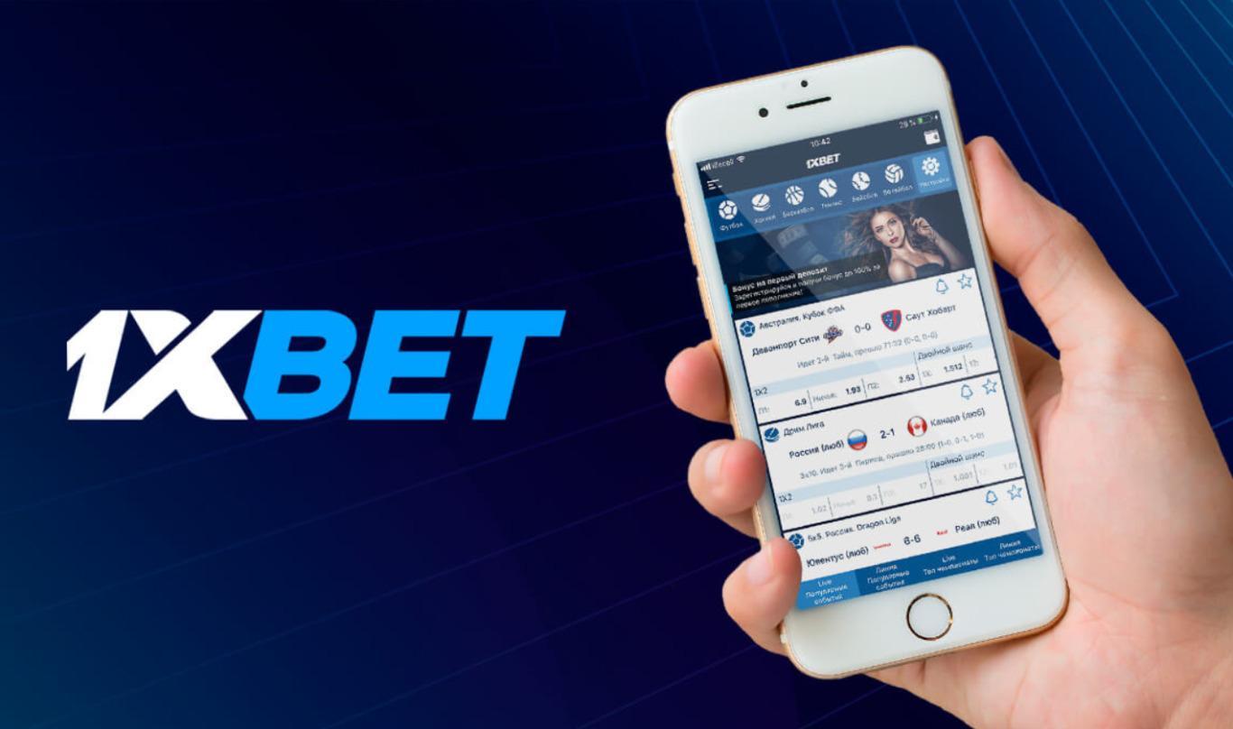 Características de Instalação app em PC, Android, iOS de um escritório de apostas 1xBet